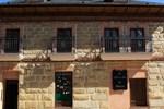 Отель Casa Rural El Almendro De Maria