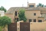 Casas Rurales El Lebrillo Y La Tinaja