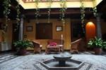 Вилла Casa Rural Superior Villa Granada