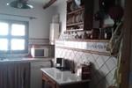 Отель Casa Pepa