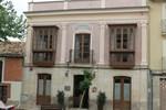 Отель Emebed Posada