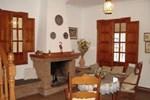 Отель Mirador de Doñana