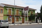 Гостевой дом Hostal Restaurante Reina