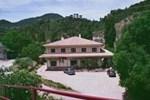 Гостевой дом Hostal Peñalta