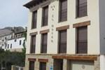 Апартаменты Apartahotel El Batan