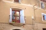 Гостевой дом Carmen De Arnas