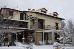Апартаменты Apart-Hotel Selva Nevada