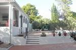 Caseria San Jose