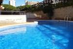 Апартаменты Bertur Villa de Madrid