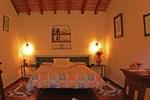 Отель Cortijo Lagar de Luisa