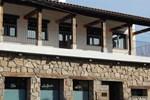 Отель Almaraduz