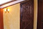 Гостевой дом Hostal Amantes De Teruel