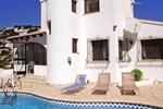 Отель Casa Salva