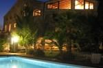 Отель Hotel Hort De Fortunyo