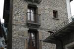 Апартаменты Apartamentos Casa Ciquilin