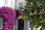 Апартаменты Casa Le Bouganville