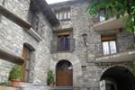 Апартаменты Casa Cosculluela