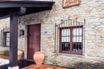 Отель Casa Rural Bango