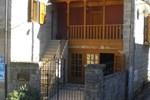 Гостевой дом Casa Rosalia