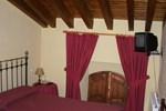 Гостевой дом Posada Y Alojamientos El Aprisco