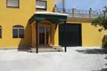 Гостевой дом Hostal Restaurante el Cary
