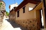 Отель Casa Rural Callejones