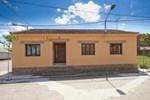 Отель Casa Rural El Reguero