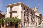 Отель Antigua Fonda Villel