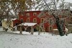 Гостевой дом Hosteria Els Banys