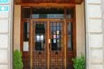 Гостевой дом Hostal Casa Apelio