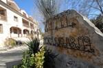Отель Hotel Peñarrubia