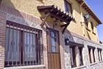 Апартаменты Casa Rural El Mendrugo
