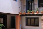 Отель Casa Rural La Fontanilla