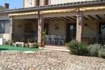 Гостевой дом Casa Rural el Altozano