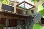Апартаменты Carmelita