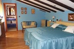 Отель Casa Rural El Llaurador