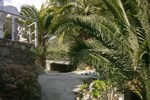 Отель Cantos de Agua