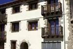 Отель Balcón De Ares