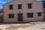 Отель Escola De La Vall
