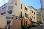 Апартаменты Apartamentos La Solaneta