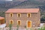 Отель Antiga Escola Mas Del Molinell
