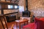 Отель Apartamentos Rurales La Encina