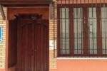 Гостевой дом Hospedería Ana Pilar