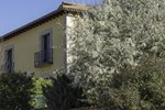Гостевой дом Quintanares