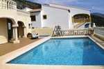 Апартаменты Holiday home Calle Polar