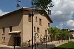 Апартаменты Apartamentos Casa Balana