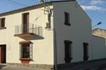 Апартаменты Apartamentos Rurales Casas de los Maestros
