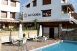 Апартаменты Alhanda