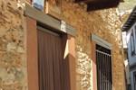 Отель Casa Rural El Chorritero