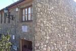 Апартаменты Apartamento Rural El Corrillo